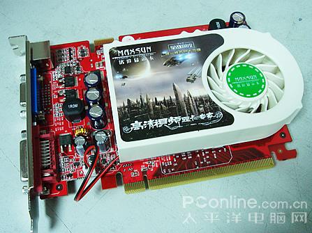 7300GT+1080p高清+DDR3惊喜价格699元!