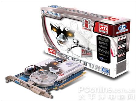 512M超大显存蓝宝X1600Pro显卡仅999元