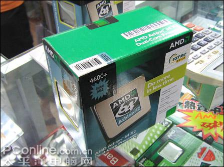 一个U便宜了2000余元!X2处理器新到货