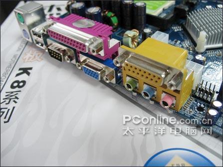 超便宜集成声显卡主板CPU套装仅售699元