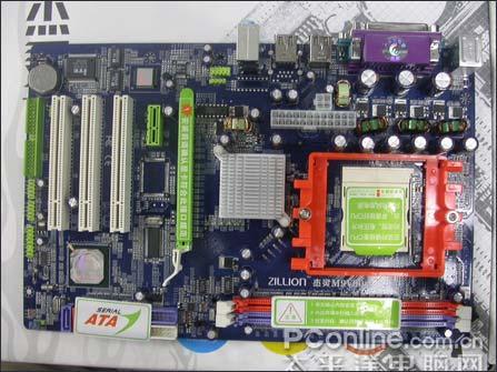 采用威盛最NB芯片大牌子K8T90主板仅399元