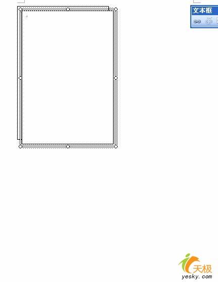 ppt 背景 背景图片 边框 模板 设计 相框 432_559 竖版 竖屏