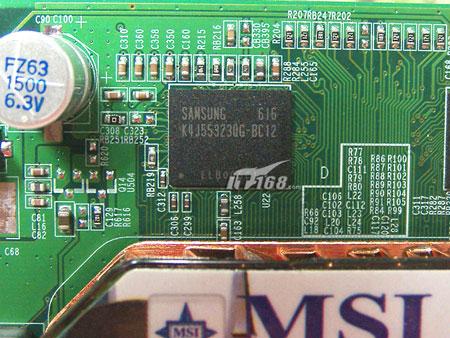 巨星陨落微星7300GT显卡报价仅为699元