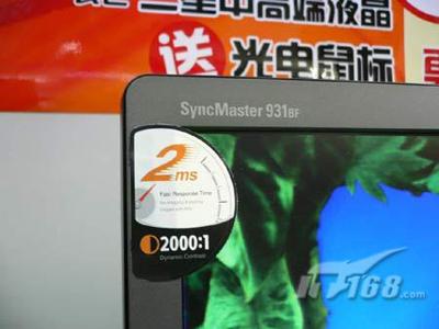 三星推出新款液晶显示器噱头还是高科技