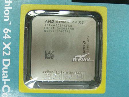 最极速的降价AM24600+处理器跌破2000元