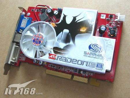 再降100元蓝宝AGP版X16Pro显卡现售799元