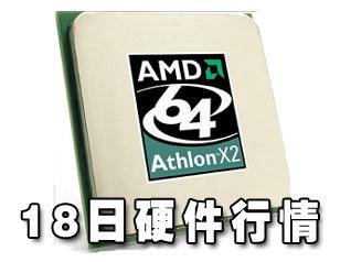 科技时代_18日硬件:AMD狂降370元 7600GT显卡999元