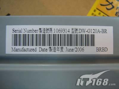 [济南]SONYDVD刻录机直降55元逼近300