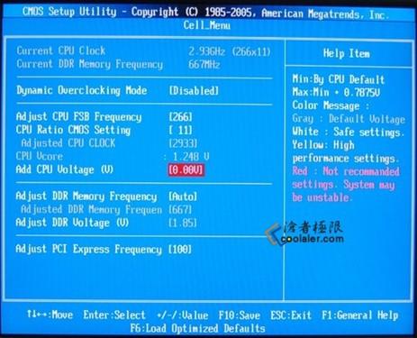 玩家角度!微星白金版P965优缺点总结