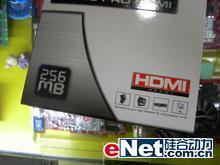 老机器看高清!AGP版HDMI显卡亮相