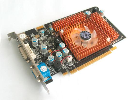 新款7600GS集成I.G.S.V硬件级监控系统