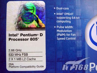 [济南]一切P4均无优势PD805入六百大关