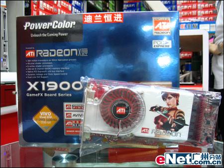 迪兰X1900XT显卡暴降2千8现价仅售3199元