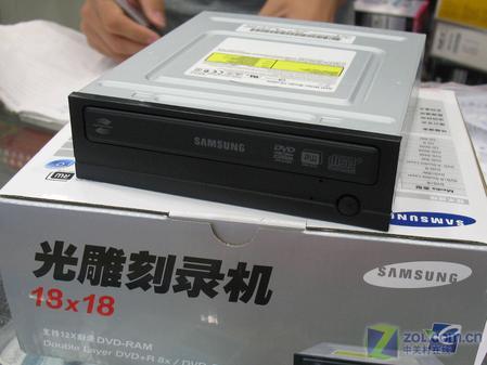 三星18XDVD光雕刻录机低价到货售价359元