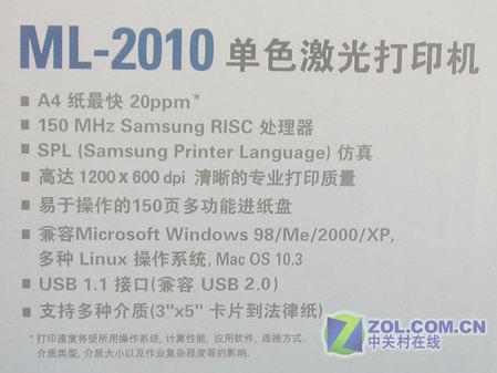 1000-1500元5款实用黑白打印机推荐