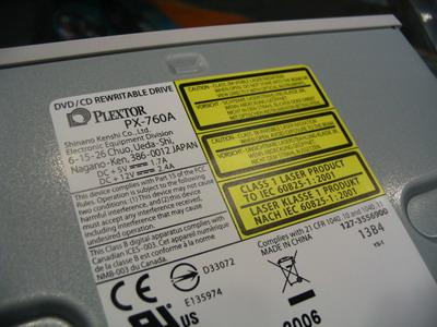 刻录机中的王者浦科特760A促销价750元