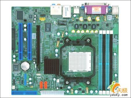 七彩虹C61整合新兵499价位Vista平台操演
