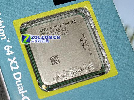 千元内最强双核速龙X23600+仅910元