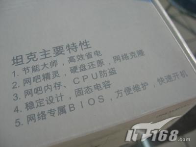[郑州]AM2战车捷波940T1主板仅售580元