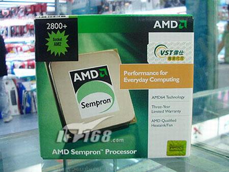 17寸液晶AM2平台5000元学生攒机方案推荐