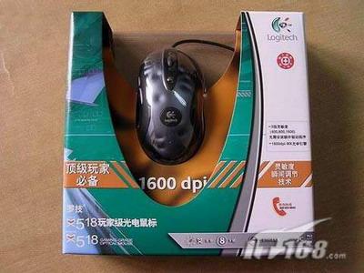 鼠标也疯狂罗技MX518将价格降到275元促销