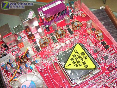 磐英975X超频版主板狂飚DDR888特价599元