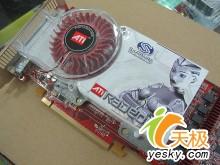 蓝宝X1900XT256M新款显卡上市售2499元