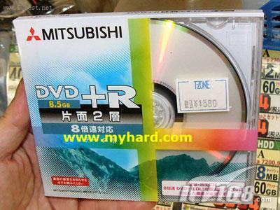 [上海]大牌高价三菱DVD+RDL售45元