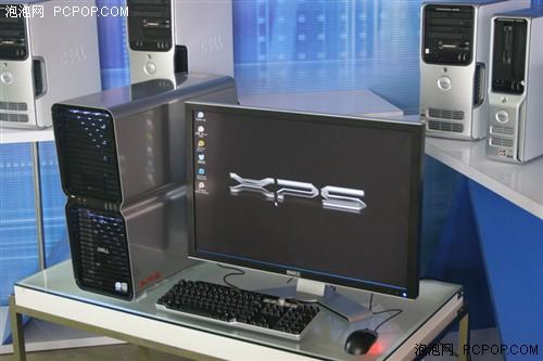 更多选择 戴尔中国发布xps/amd台式机