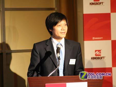 WPSOffice日文版发布微软在日遭遇金山