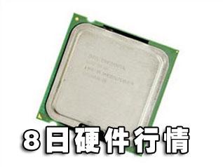科技时代_8日硬件:节后双核CPU大涨 显卡低价上市