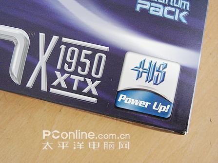 绝地反击,ATI的号角,X1950XTX低价上市!