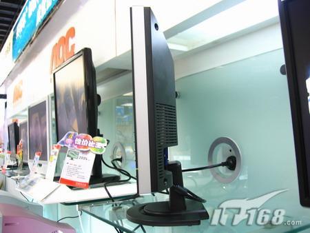 冠捷新款20寸宽屏液晶大跳水售价2499元