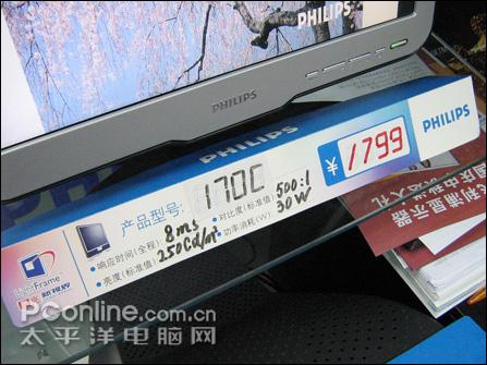 逆水行舟!飞利浦17寸LCD不升反降100元