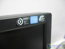 LG2000:1高对比度液晶L194WT特价1799元