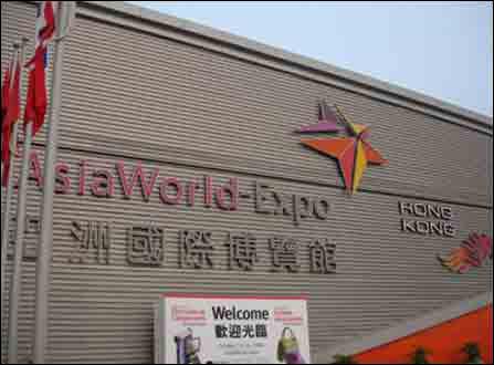 香港亚洲博览馆_亚洲国际博览馆外观图