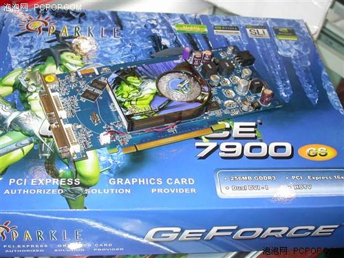 非公版双DVI旌宇7900GS显卡到货售价1399