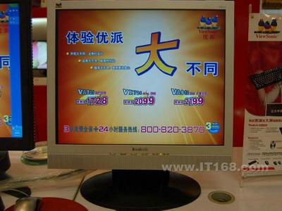 [西安]逆流之势优派19寸VA912仅1999