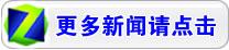 初级超频用户首选P965升技IB9曝光