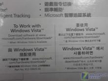 微软IE3.0复刻版到货送SteelQck垫