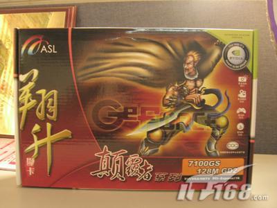[郑州]入门显卡添新军7100GS低至388元