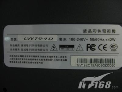 [郑州]配备电视功能19寸宽屏1999开卖