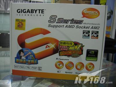[郑州]支持SLI技嘉强悍AM2主板仅售680
