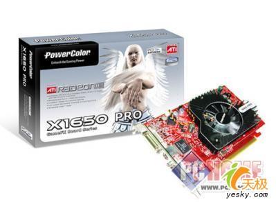 X1650Pro显卡最新市场快报