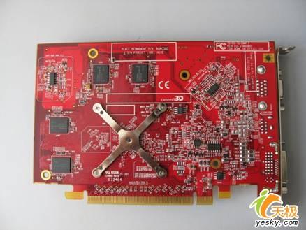 卡恩斯迪X1650Pro显卡新品上市报价759元
