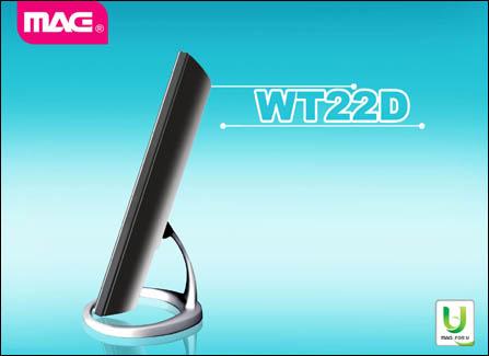美格22寸大屏,两款产品即将同步上市