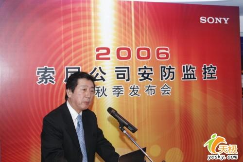 索尼安防监控2006秋季发布会推出DEPA技术