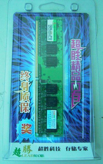 超低价超胜DDR2667仅售400元