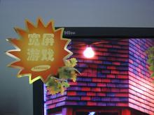 历史最低价支持HDCP三星940BW液晶降120元