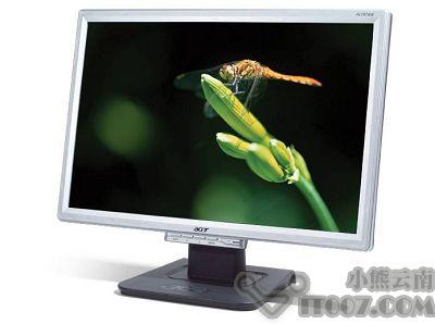 还是要宽屏,19寸宽屏液晶显示器盘点